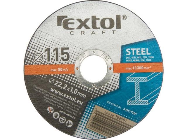 Extol Craft 106920 Kotouč řezný na kov sada 5ks 125x1,6x22,2mm
