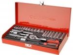 Extol Premium 8818360 Klíče nástrčné, sada 45 ks, 1/4 CrV