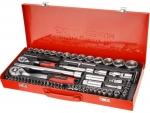 Extol Premium 8818370 Klíče nástrčné, sada 65 ks, 1/4 + 1/2, CrV